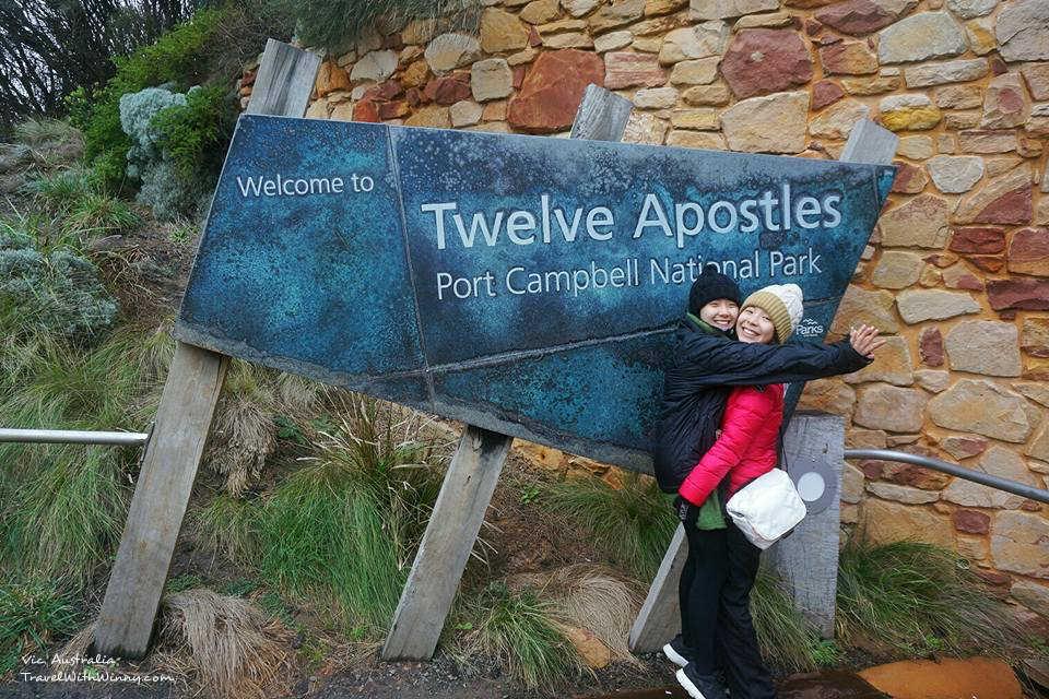 大洋路 十二門徒石 The Twelve Apostles 大洋路 自駕路線
