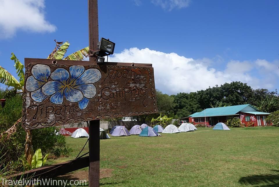 Camping Tipanie Moana