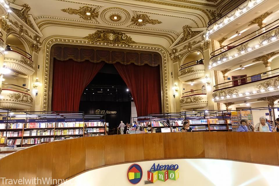 El Ateneo Grand Splendid 雅典人書店