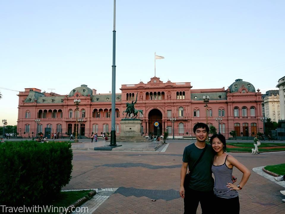 阿根廷總統府 Casa Rosada
