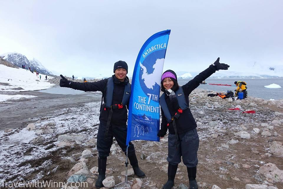 """終於來到俗稱的 """"Seventh Continent 第七大陸"""" 南極!"""
