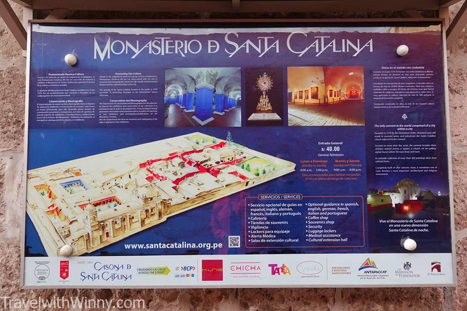 聖凱瑟琳修道院 Santa Catalina Convent