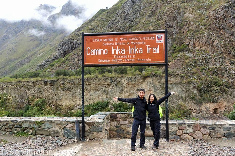 印加古道 inca trail