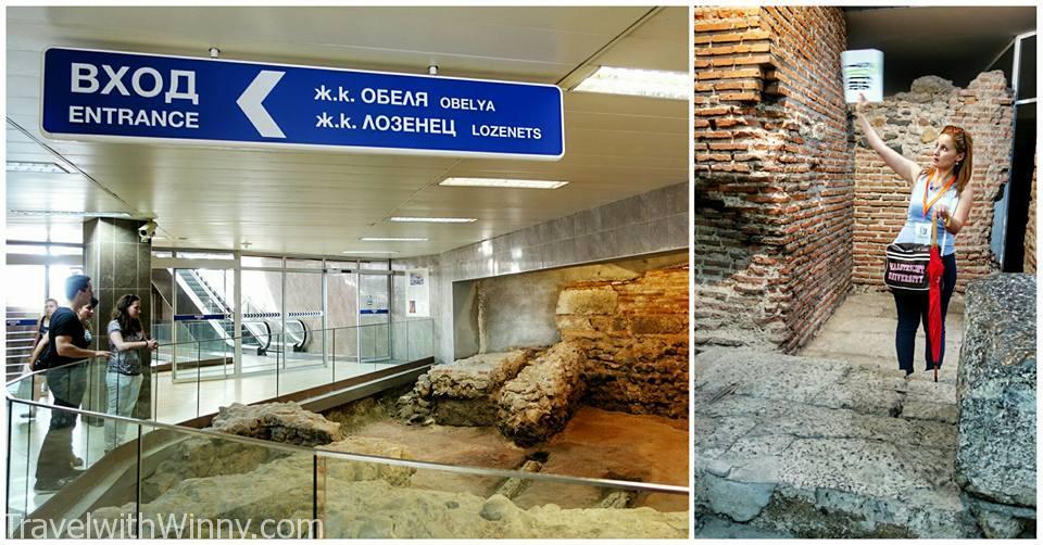 Serdika Metro Station, Roman Ruins
