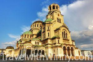 10 Fun Facts About Bulgaria & Its Capital Sofia