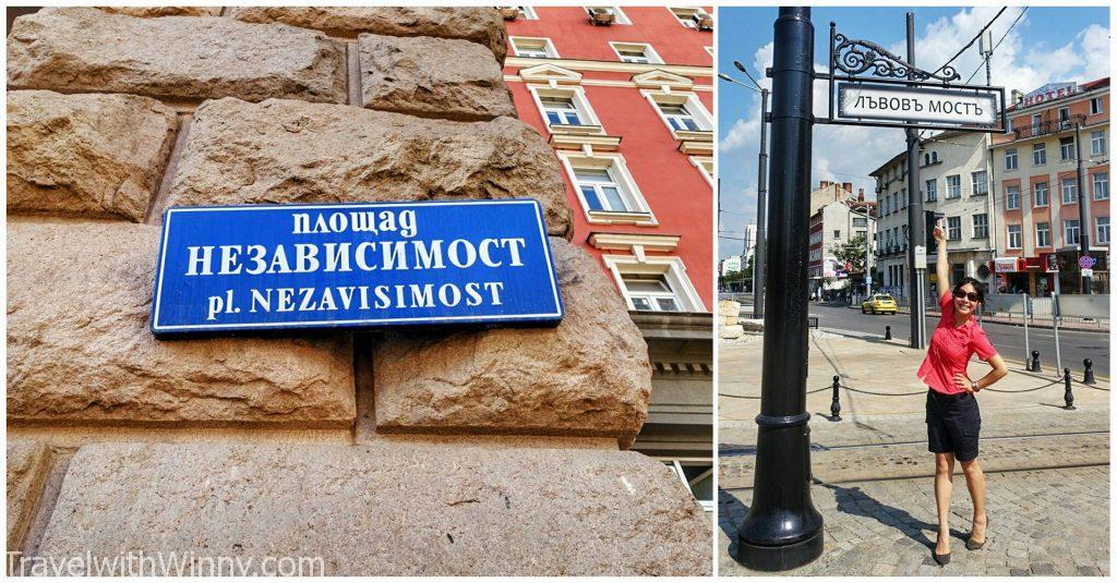Cyrillic signs