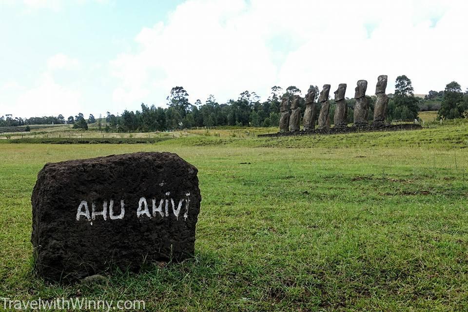 摩艾石像 moai easter island