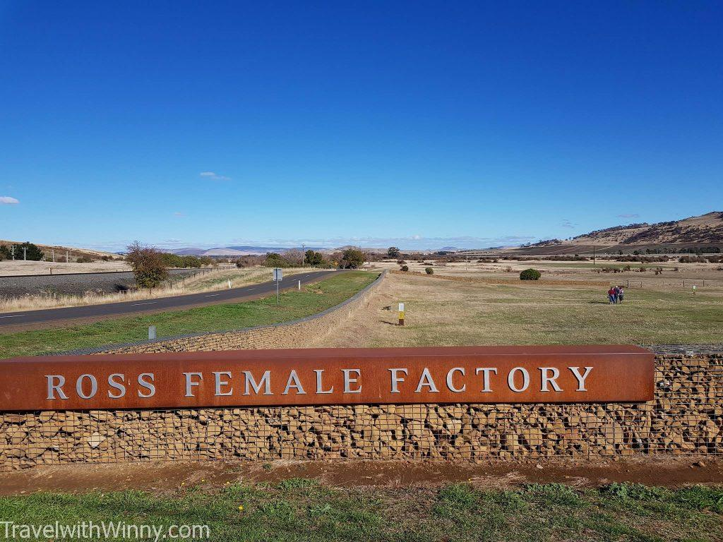 ross female factory 羅斯小鎮