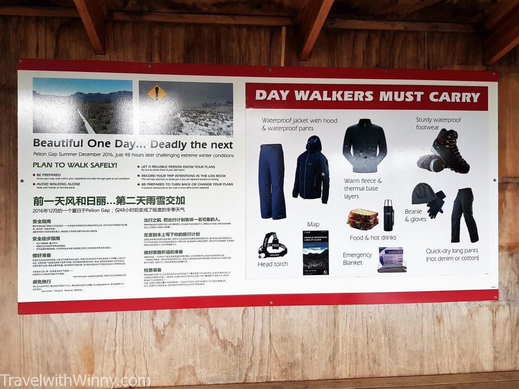 what to wear when hiking 登山裝備