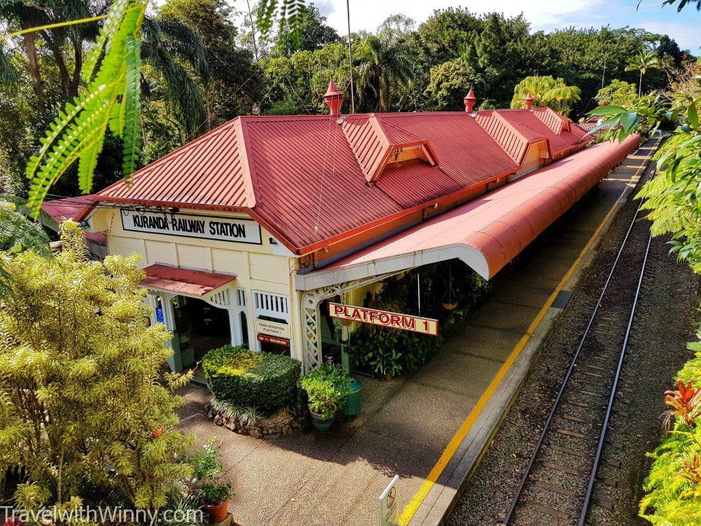 庫蘭達 Kuranda railway station 車站