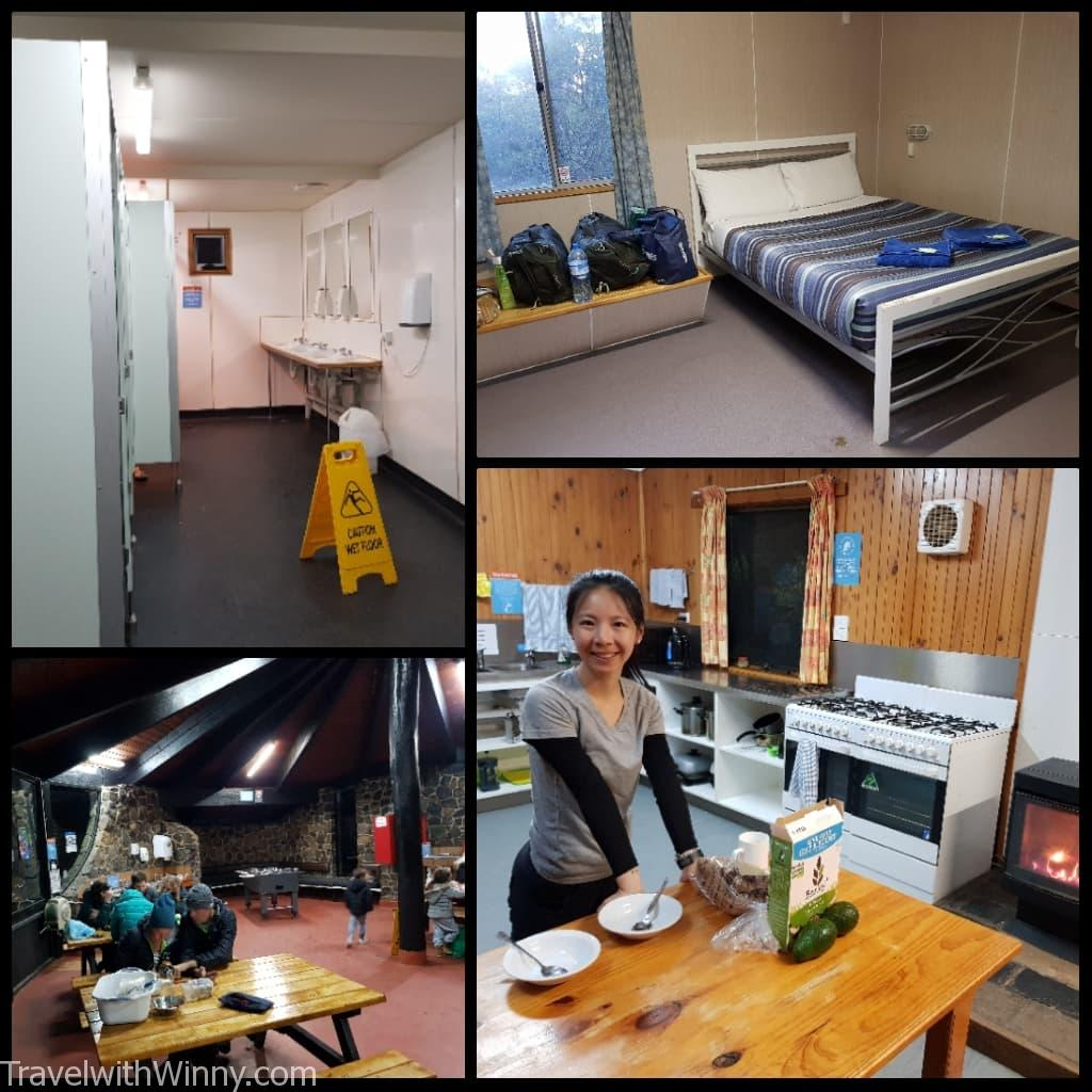 Discovery Parks – Cradle Mountain 搖籃山 住宿