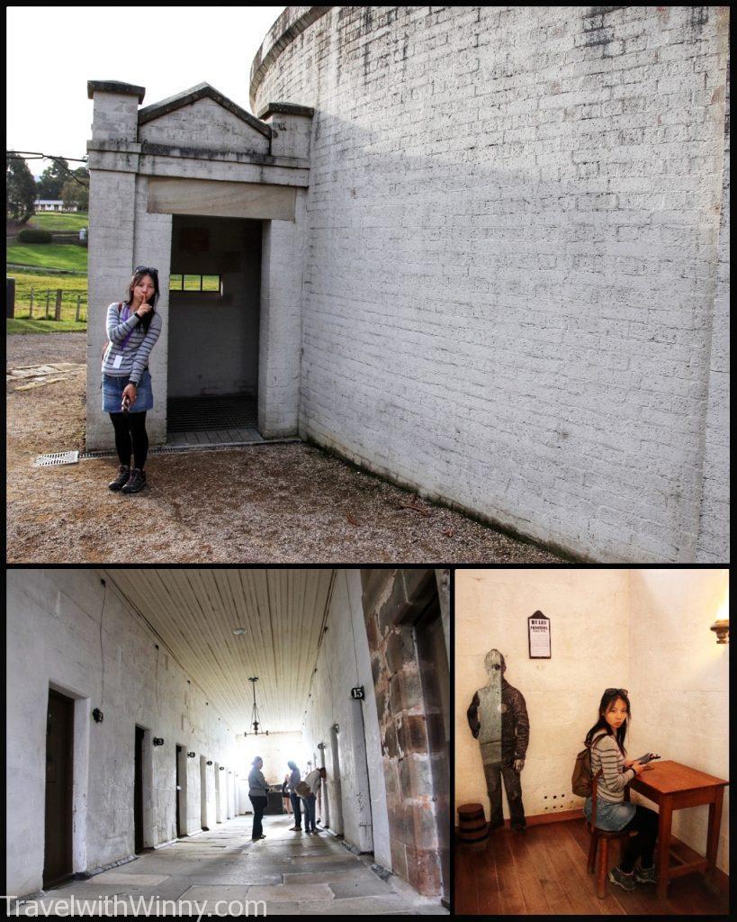 port arthur 隔離監獄 The Separate Prison