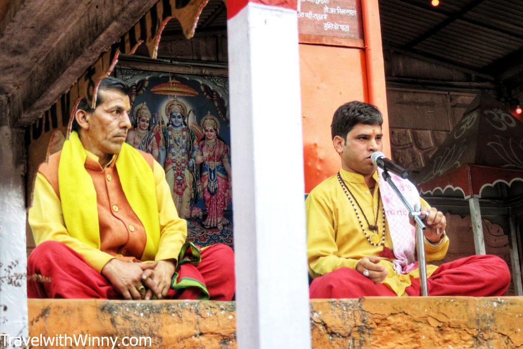 崔揚巴凱詩瓦神廟 Trayambakeshwar Temple ganga aarti 恆河夜祭