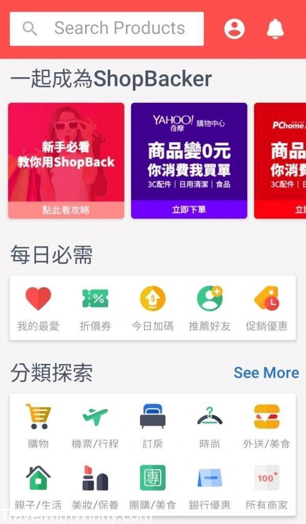 Shopback mobile