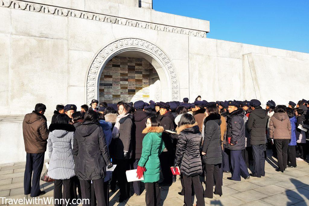 visit north korea 北韓人 朝鮮人