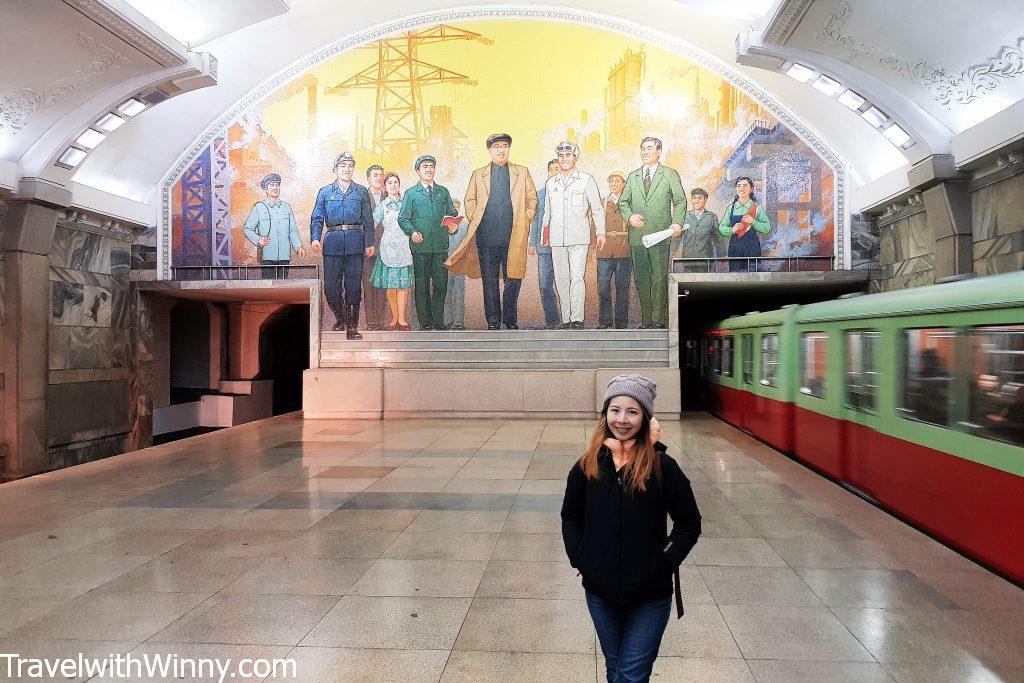 Pyongyang metro station 平壤地鐵
