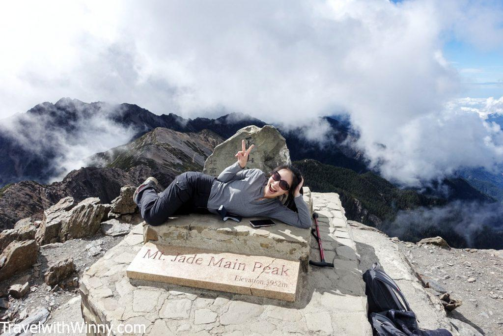 Hike Yushan Jade mountain