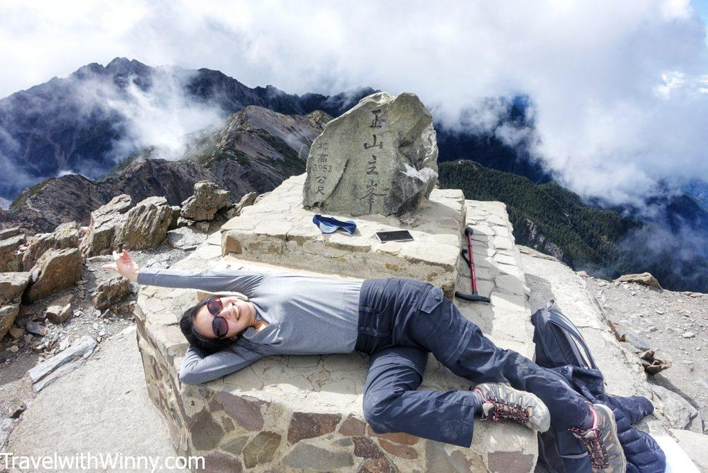 玉山頂 Jade Mountain yushan summit