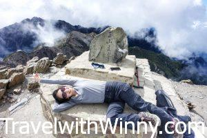 玉山頂 Jade Mountain yushan summit