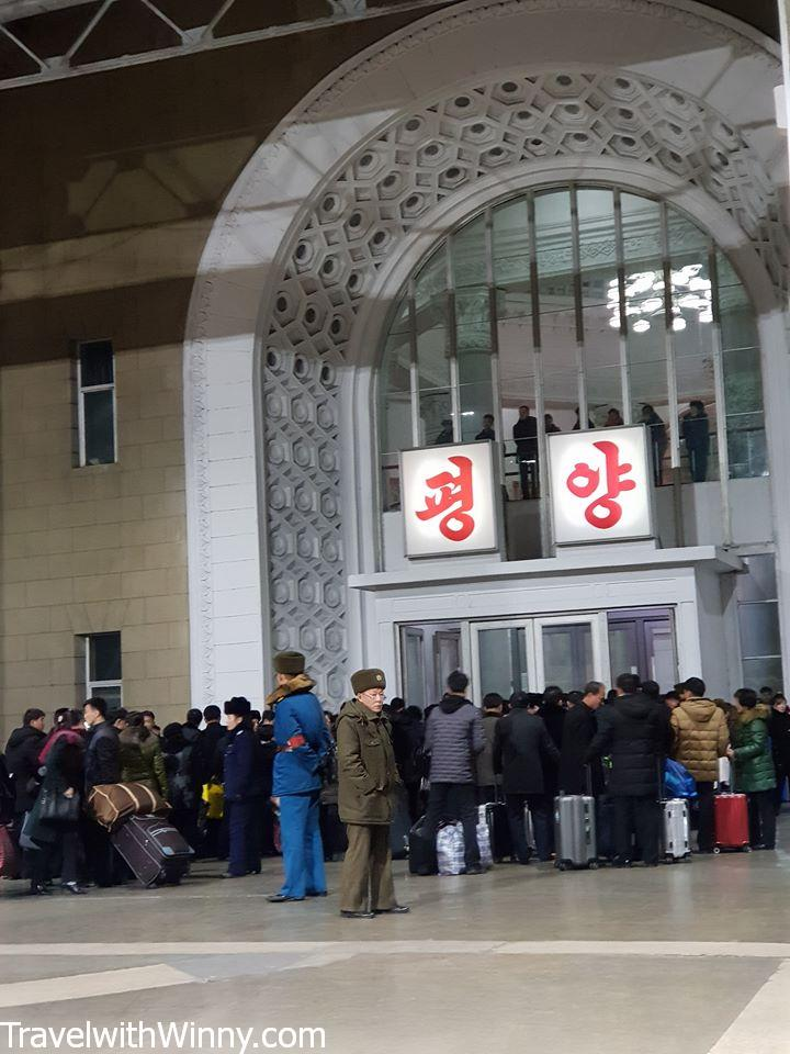 Pyongyang train station 平壤火車站