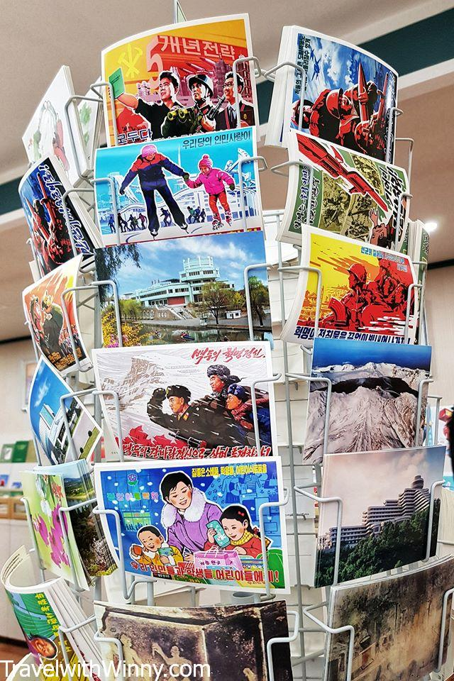 north korea propaganda postcard 朝鮮明信片