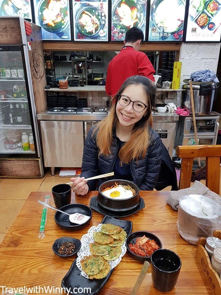 korean food 韓國食物