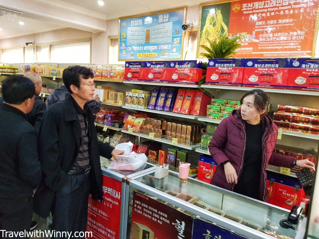 north korea shop 朝鮮超商 北韓超商