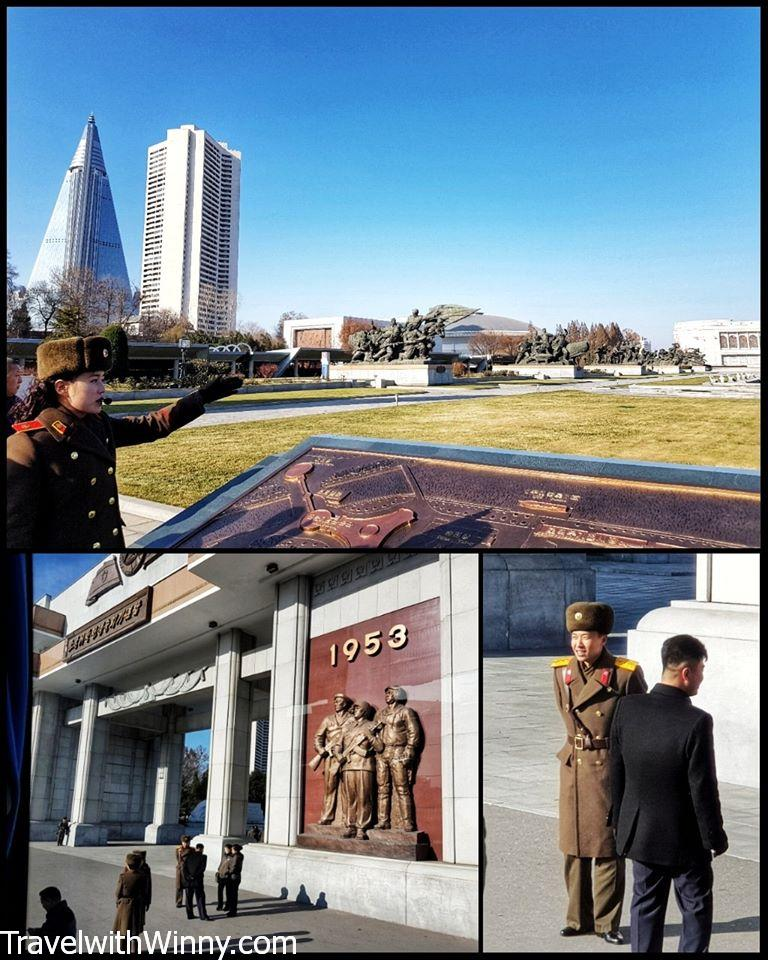 north korea 北韓 朝鮮