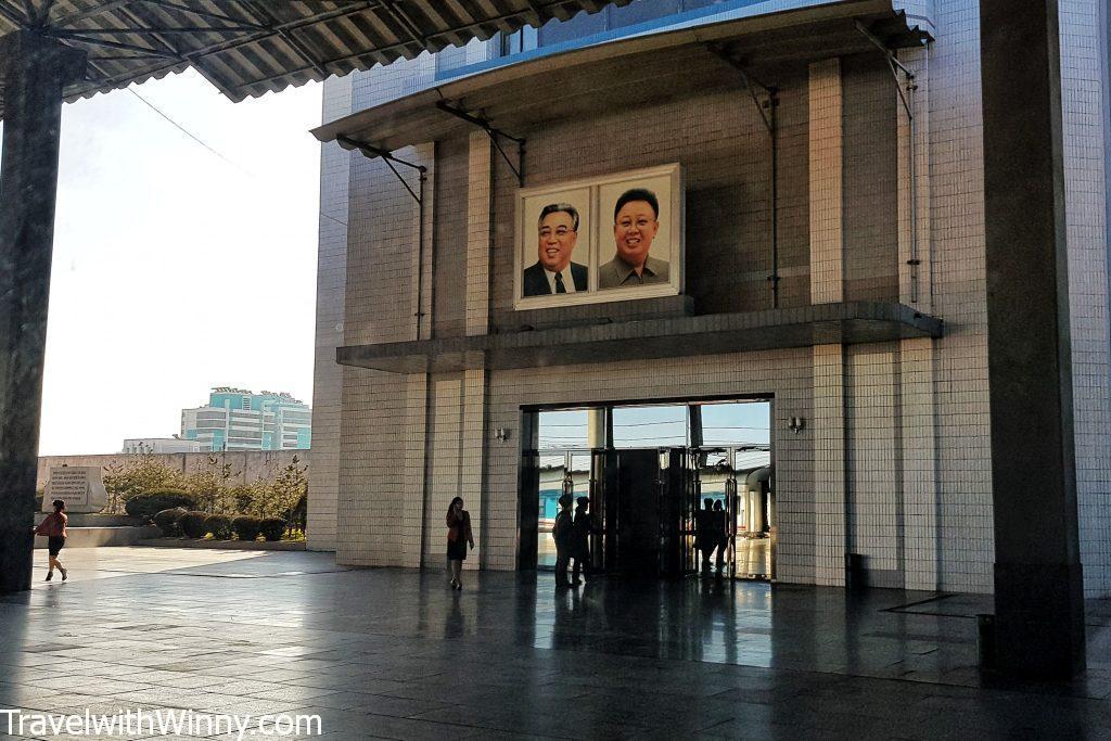 Kim Il-sung Kim Jong-il 金正日 金日成 Sinuiju 新義州