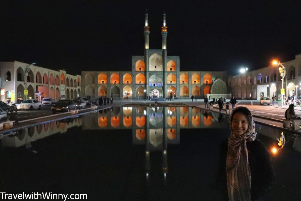 喬赫馬克 Amir Chakhmaq Complex