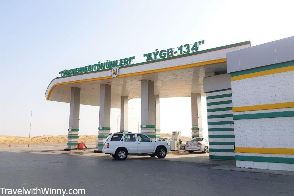 turkmenistan gas petrol 土庫曼汽油