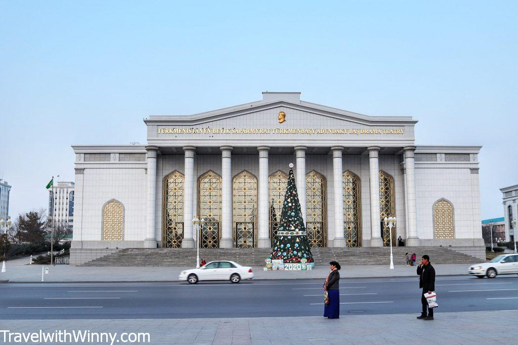 ashgabat government building white marble