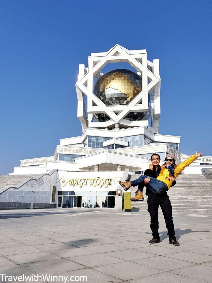 ashgabat wedding palace