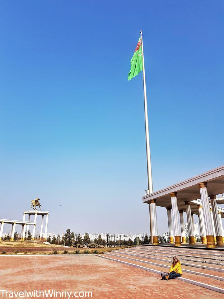 National Museum of Turkmenistan flag 土庫曼國旗