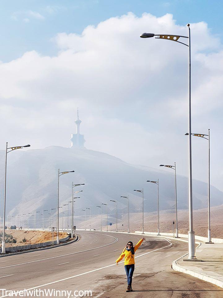 Turkmenistan Broadcasting Center
