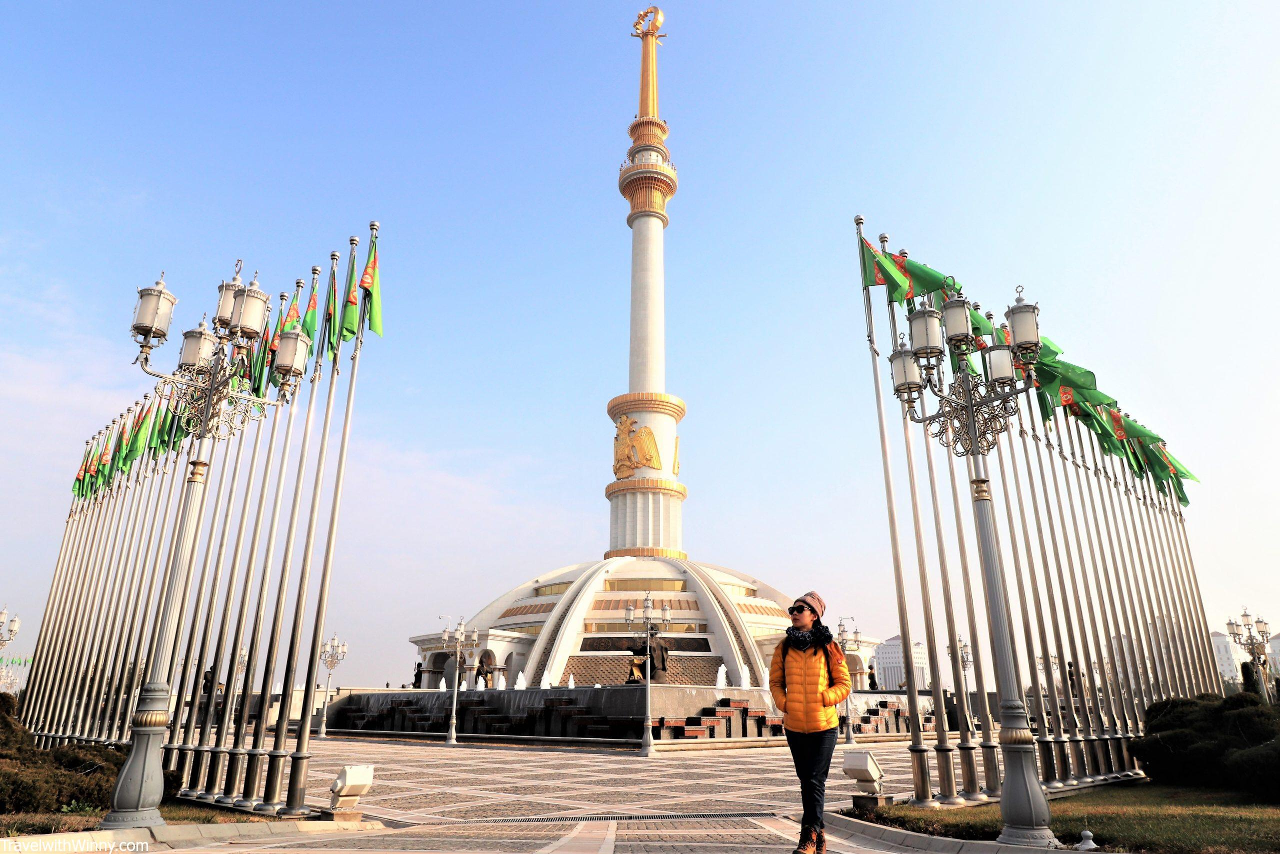 Ashgabat turkmenistan Ashgabat 2021: