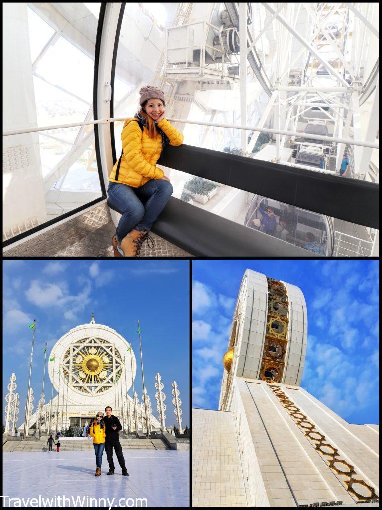 World's largest ferris wheel alem center
