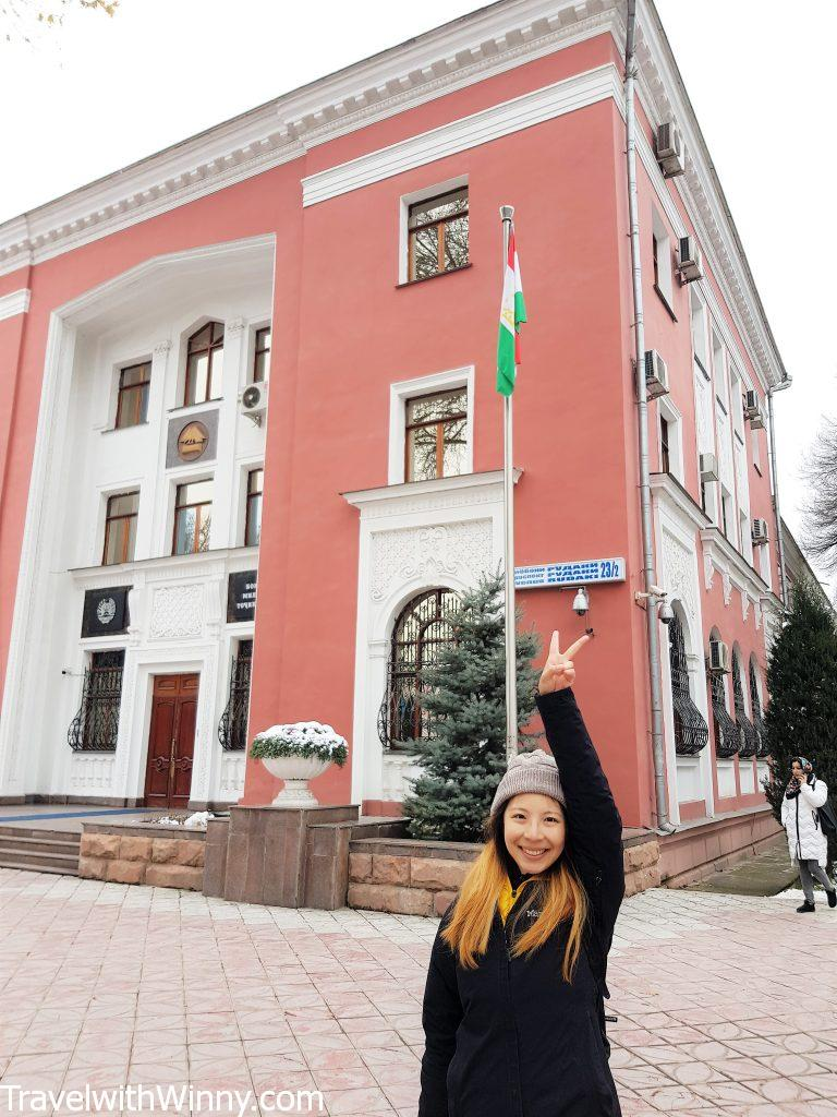 dushanbe tajikistan flag 塔吉克 國旗