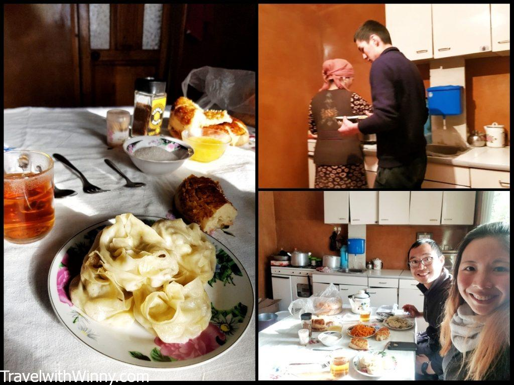 home-stay guesthouse tajikistan