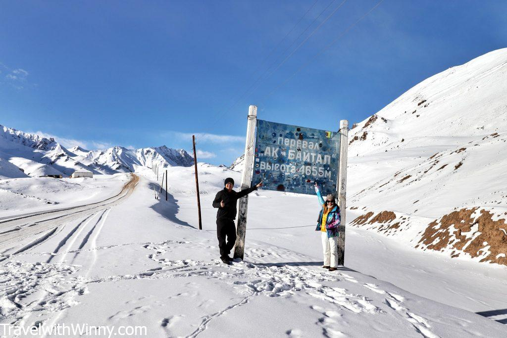 Ak-Baital Pass tajikistan pamir highway itinerary