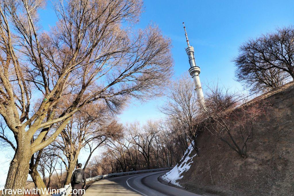 almaty tv tower Kok Tobe