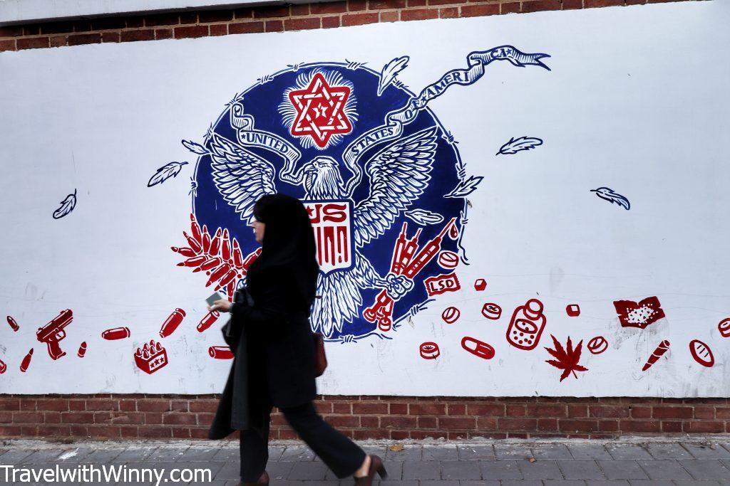 Anti-American Art