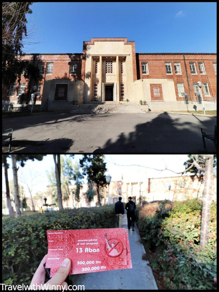 entrance and entrance ticket to the Former US embassy of Iran