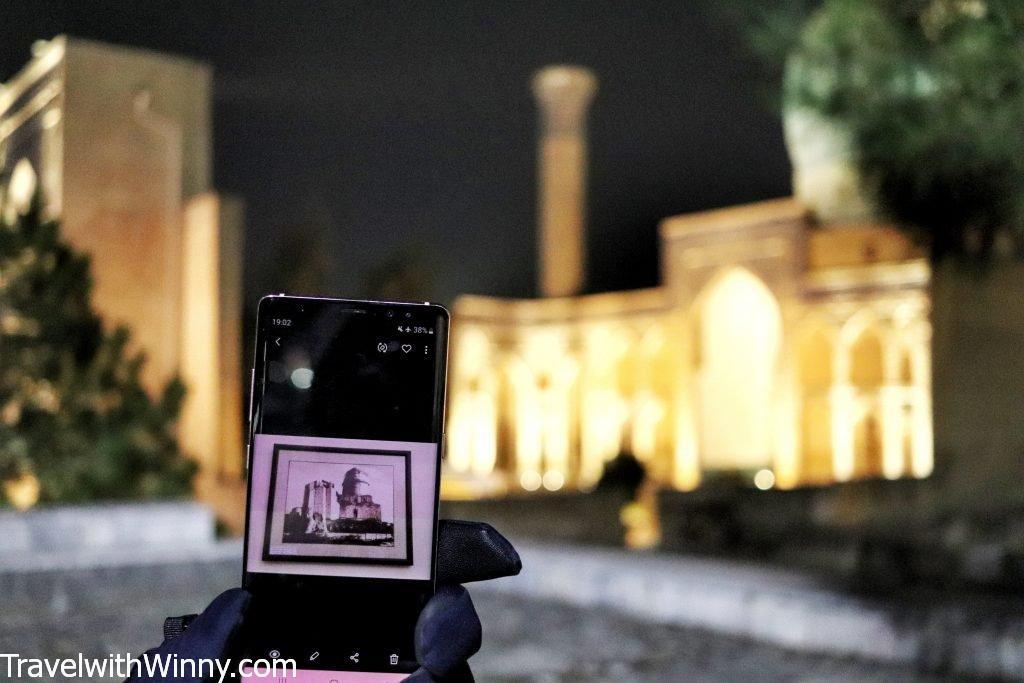 帖木兒王室陵墓 Gur-e-Amir Mausoleum