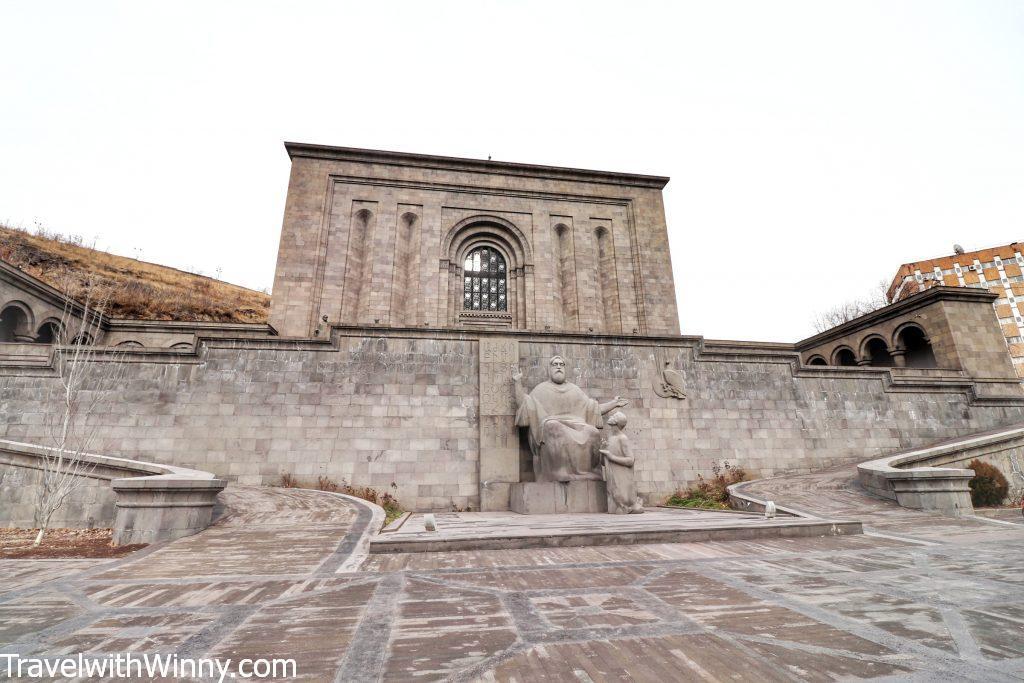 亞美尼亞國立寫本館 Matenadaran