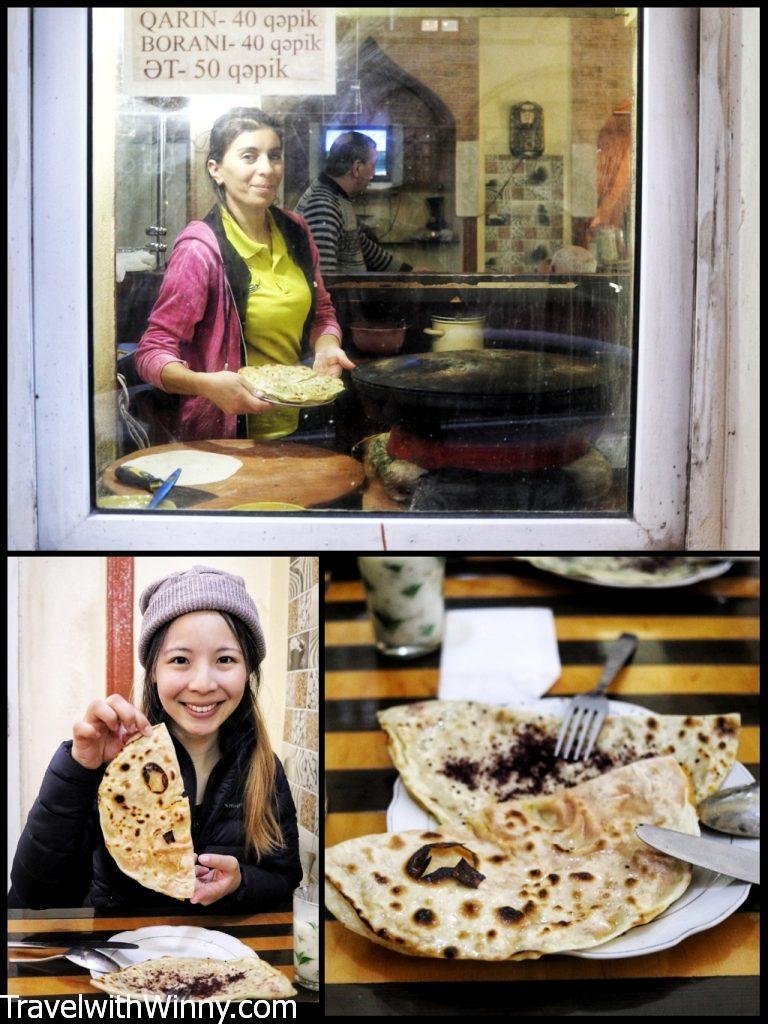 azerbaijan food 亞塞拜然 食物 Qutab