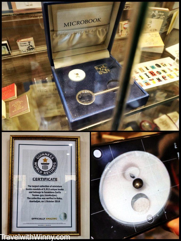 baku 巴庫 迷你書籍博物館 Museum of Miniature Books