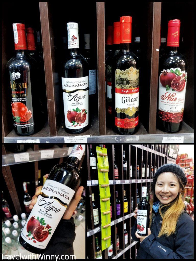 pomegranate wine 石榴酒