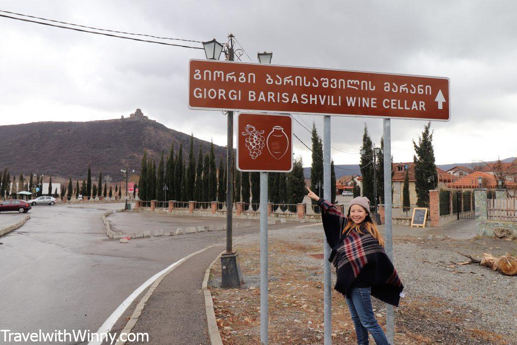 kvevri 喬治亞 葡萄酒 Georgian Wine