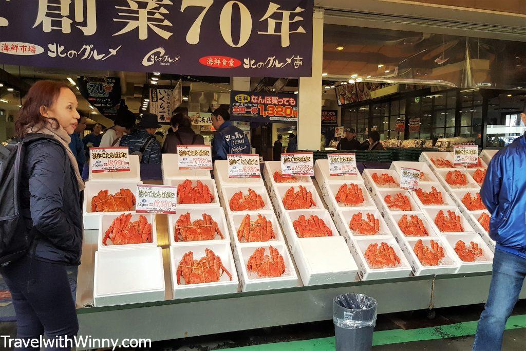 Kitanogurume 海鮮食堂北之美味亭 海鮮食堂 北のグルメ亭 北海道帝王蟹